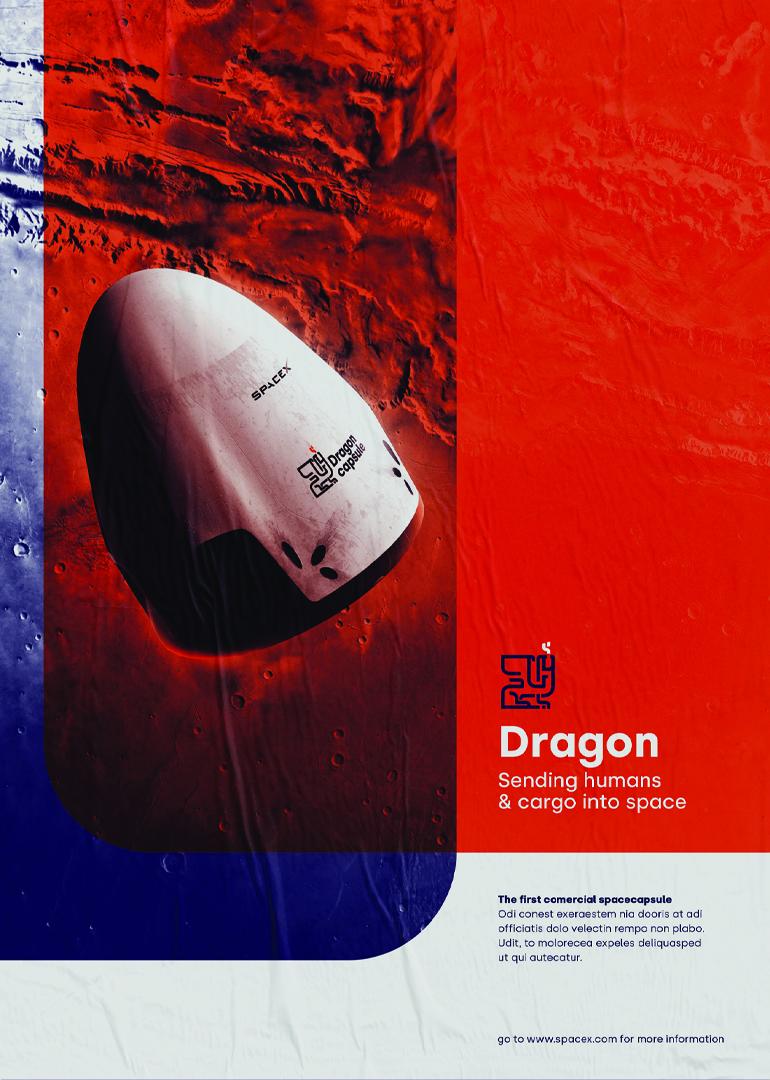 Poster1 - Dragon Rebrand